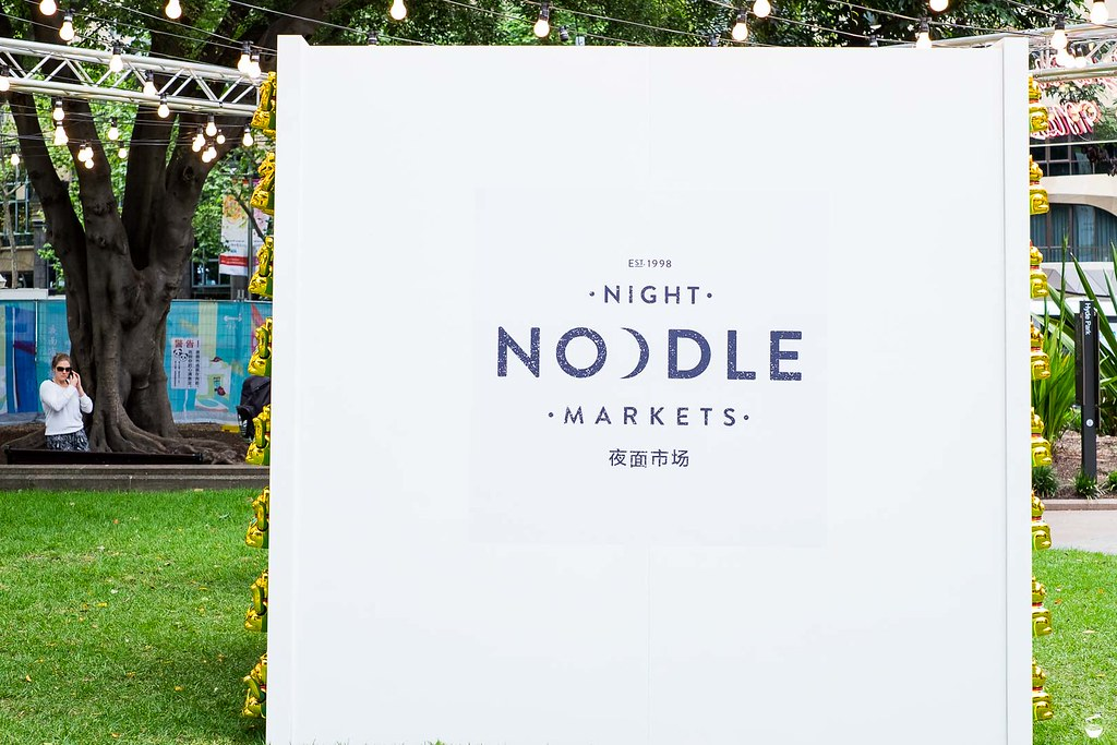 Sydney Night Noodle Markets 2015