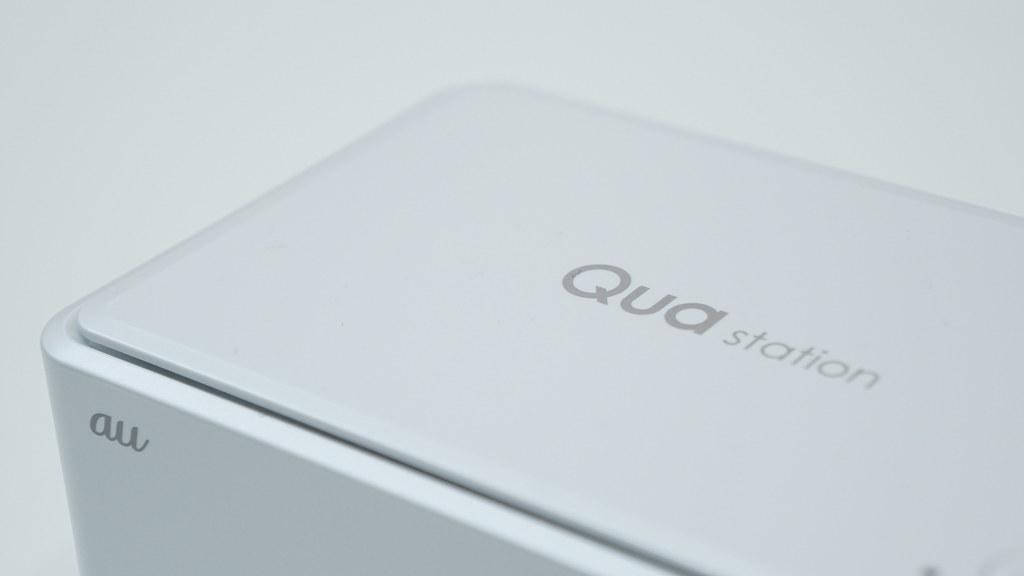 「Qua station」のデザイン