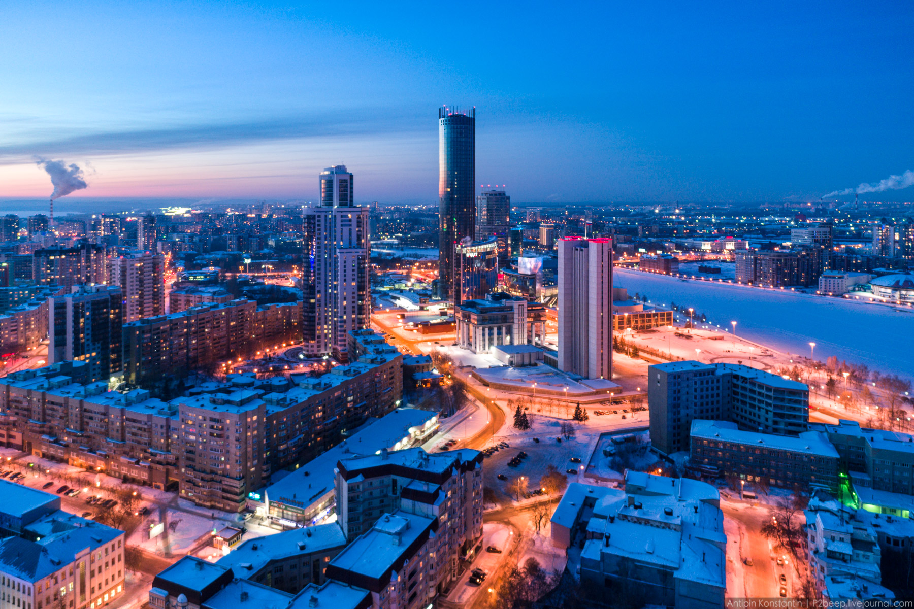 Екатеринбург: p2beep — LiveJournal