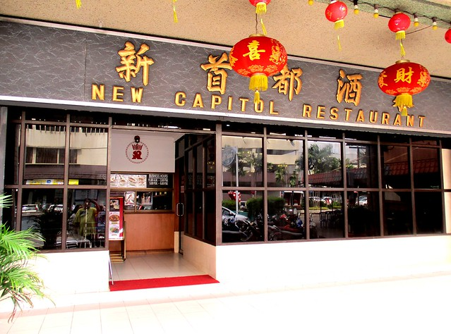 New Capitol Restaurant Sibu