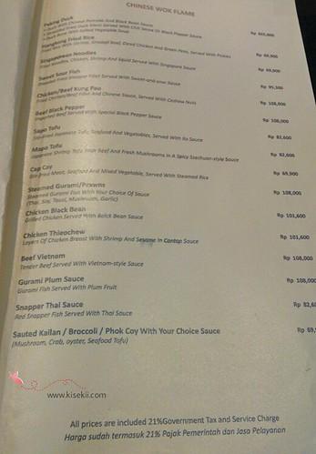 daftar-menu-3