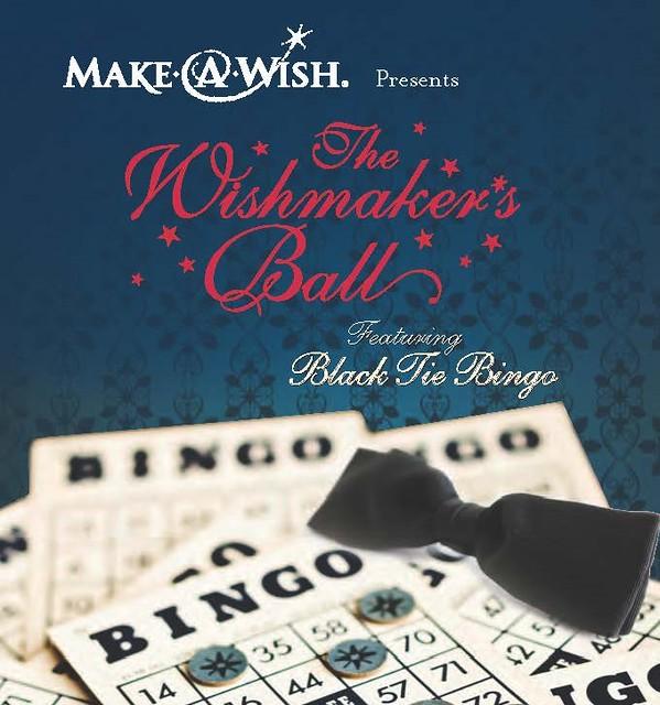 2017 Wishmakers Ball Invitation