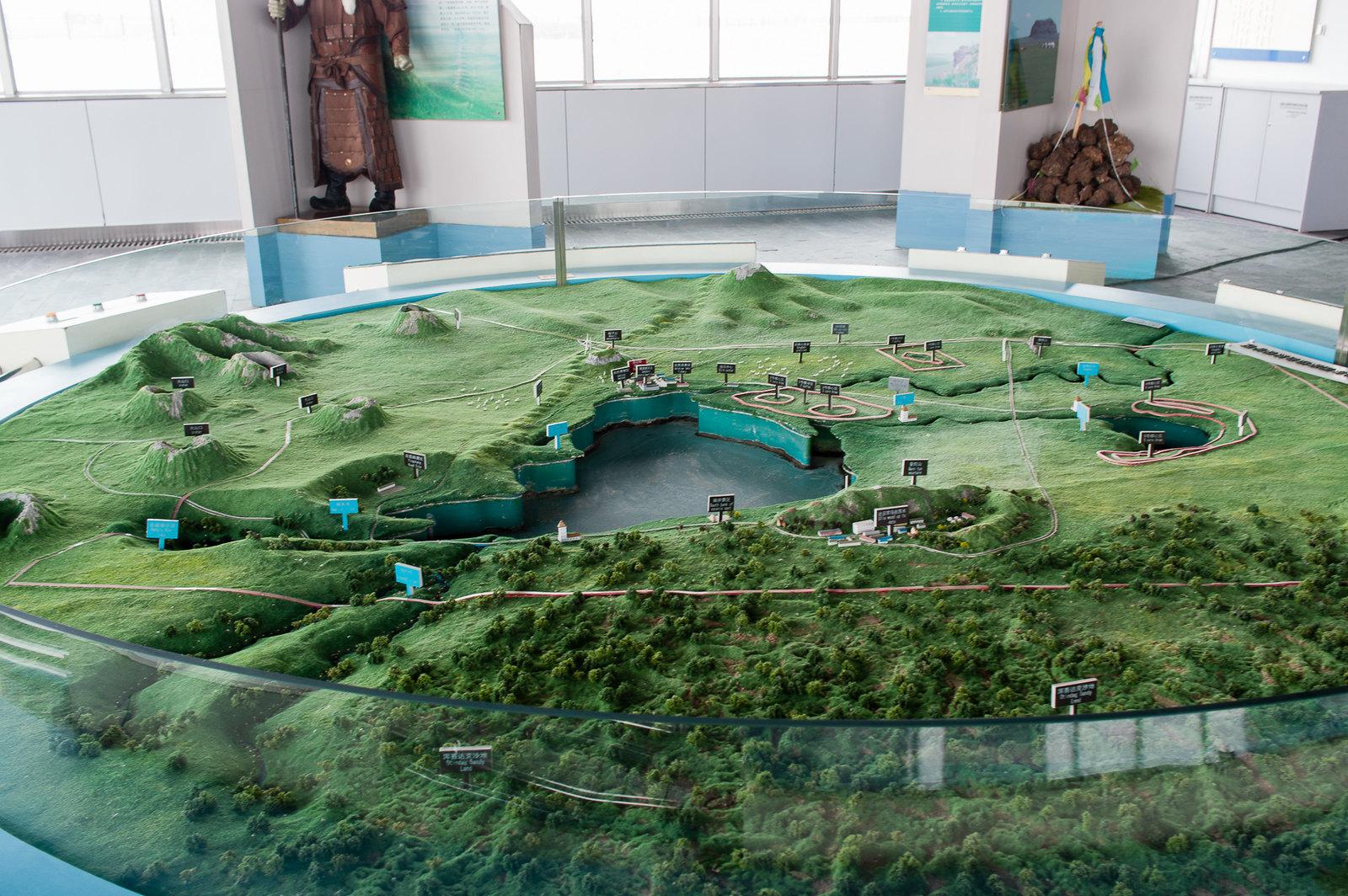 Dalinor Lake Nature Museum