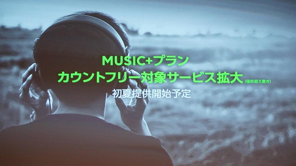 LINEモバイル、夏に「MUSIC+」プランのカウントフリーを拡大。音声通話定額も提供