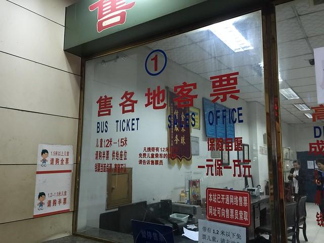 Taquilla de la estación de buses de Leshan (China)