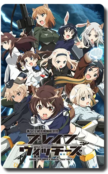 Brave Witches Episodios Completos Online Sub Español