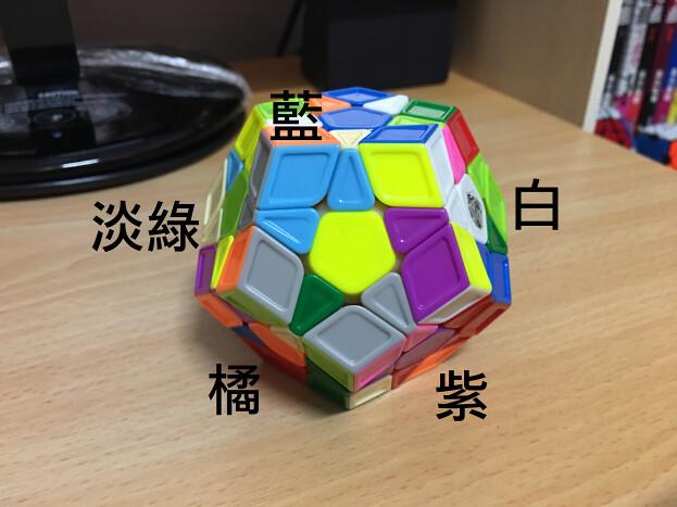 五魔方解法技術-4