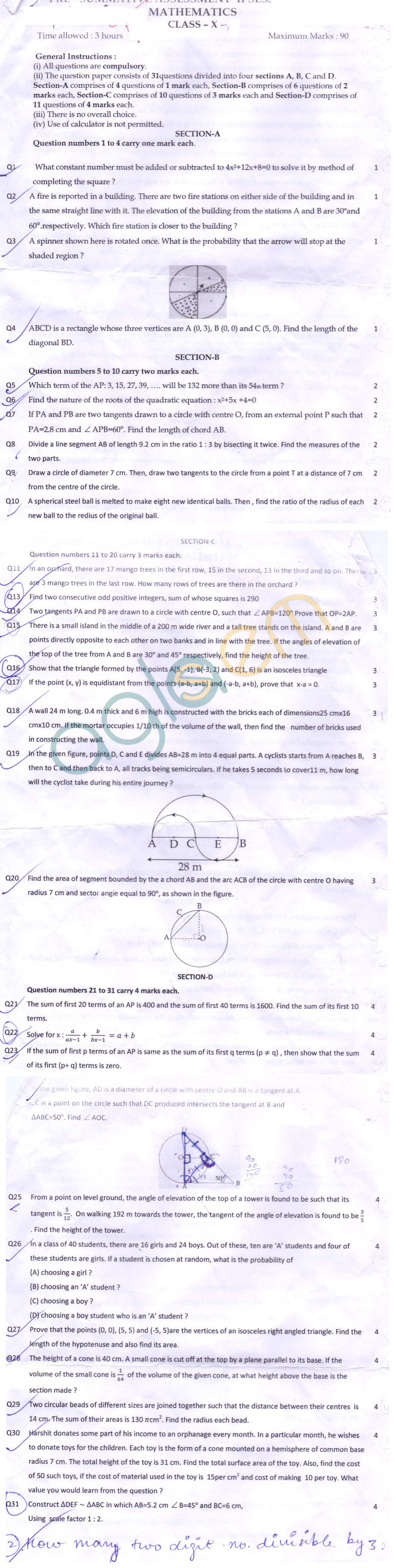 CBSE Class 10 Question Paper Maths (SA2)