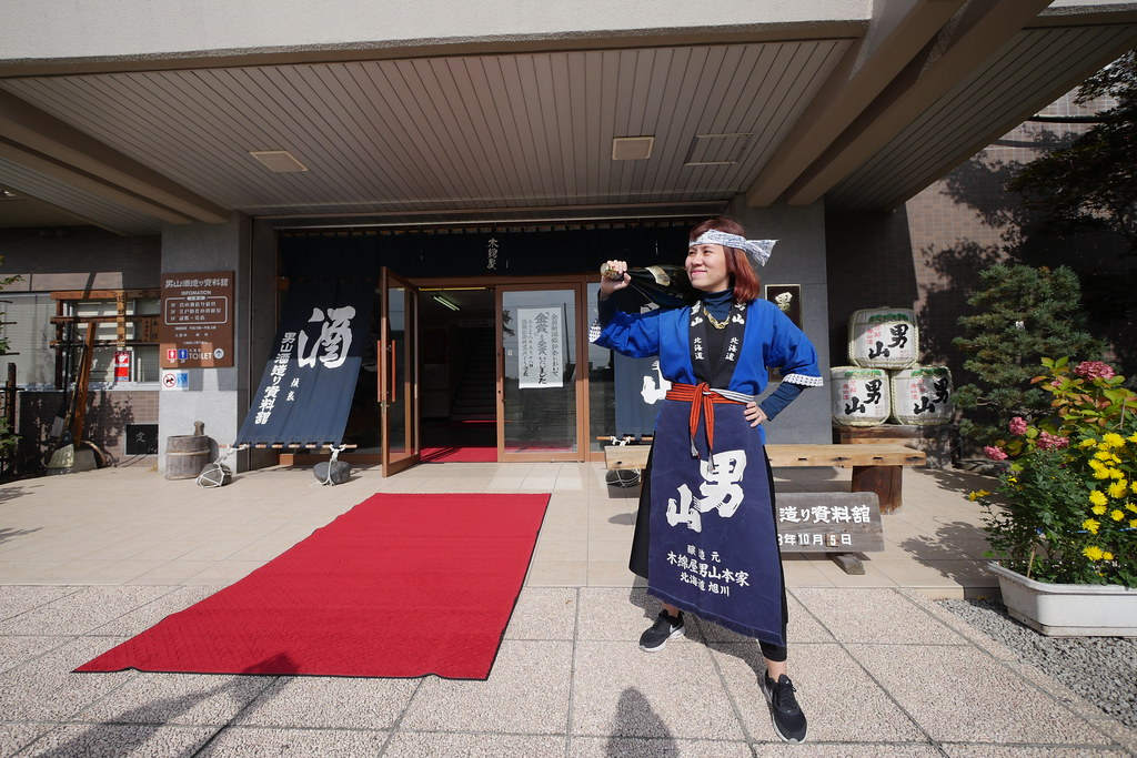 Asahikawa: Otokoyama Sake Brewery Museum