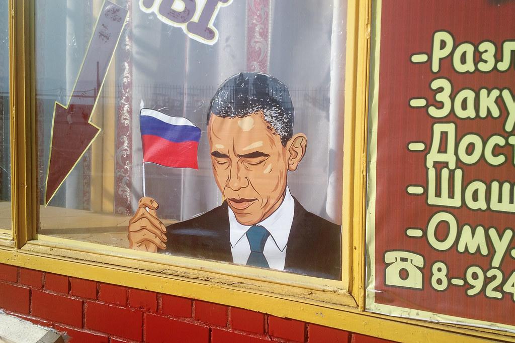 Listvyanka, Russia, 2015 | by jamiehladky