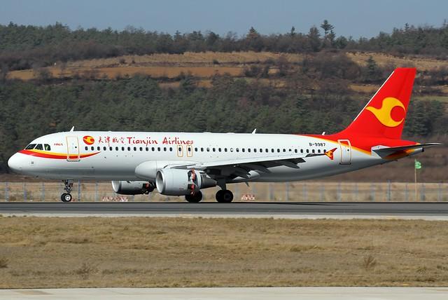A.320-214 'B-507L' C.n 5760 'B-9987' Tianjin Airlines