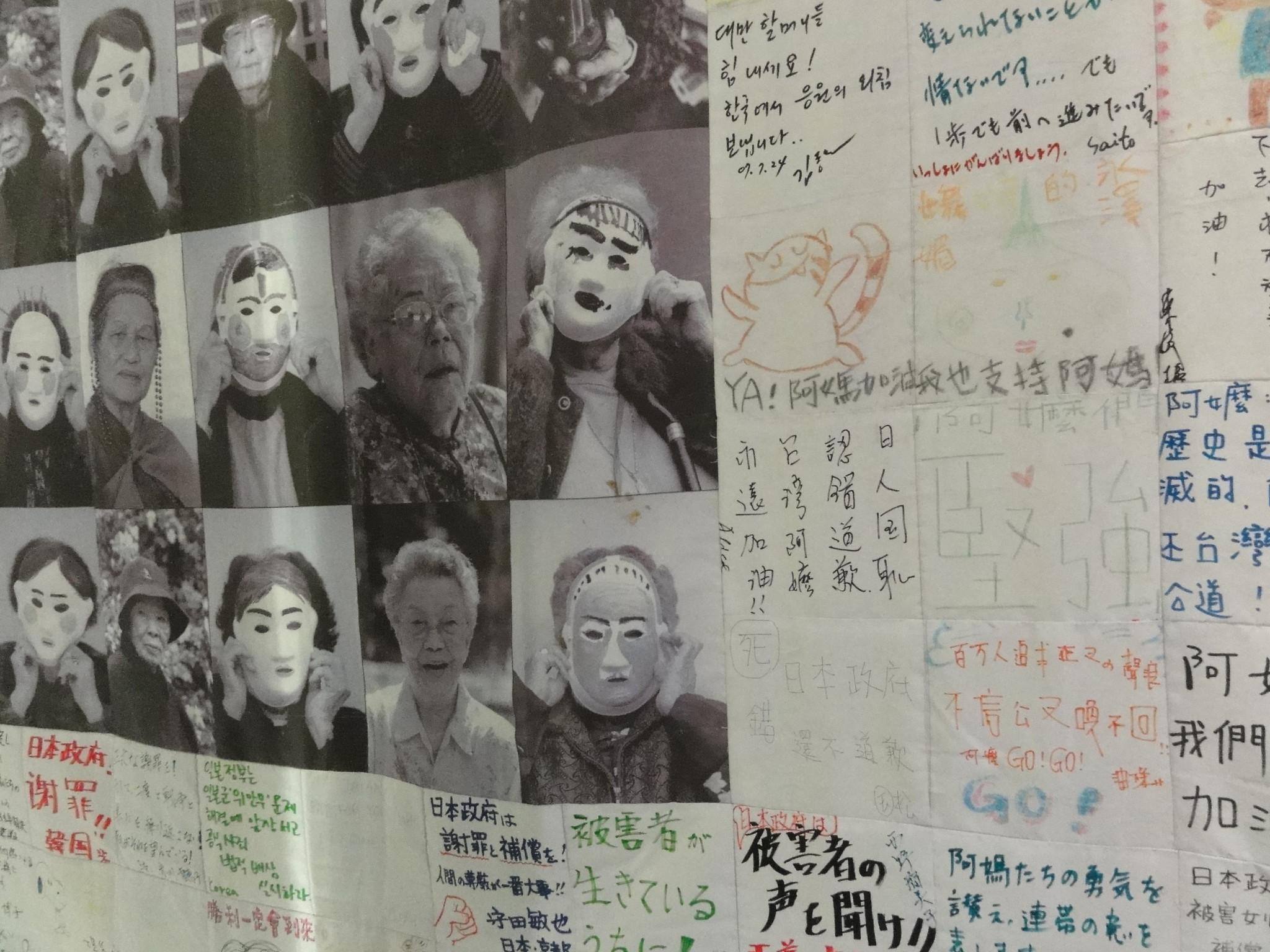 在布幅上,各國民眾寫滿了支持阿嬤和要求日本政府道歉賠償的留言。(攝影:張智琦)