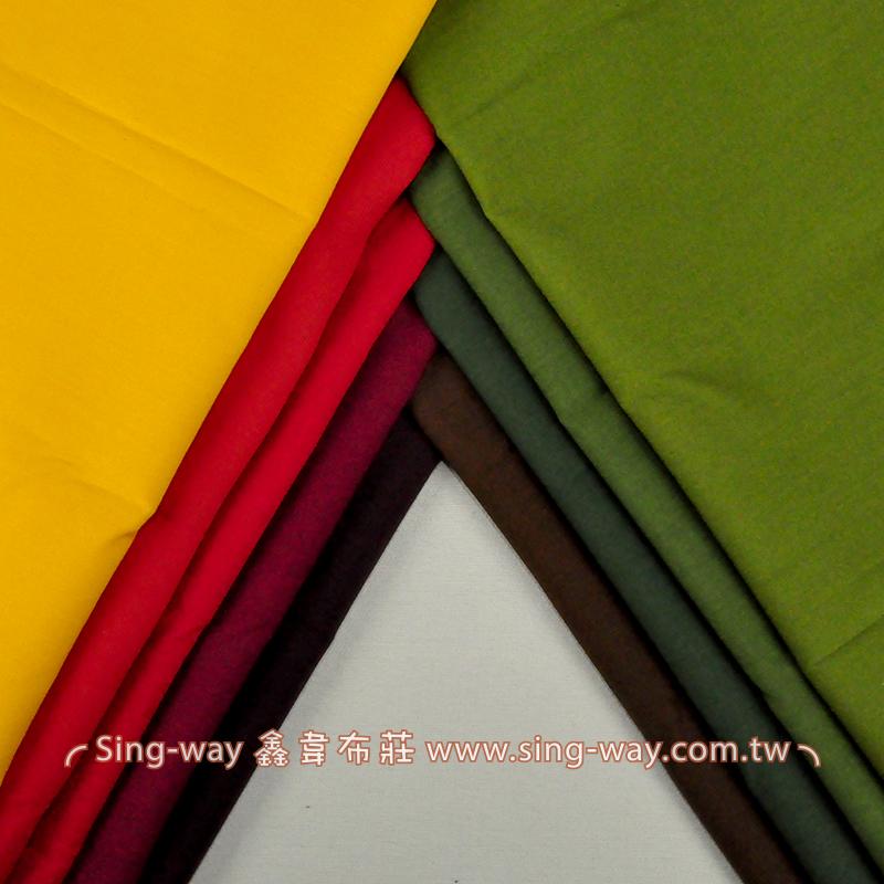 3C290074 暖色 素面T/C布 薄棉布