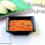 Poondu chutney/Garlic chutney recipe