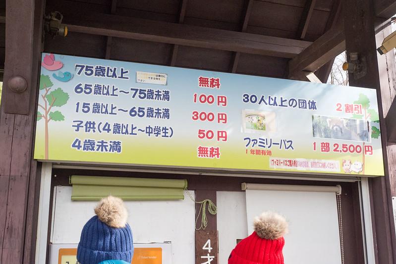 hamura_tamashima-21