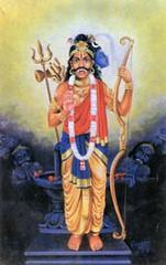 bhoota-raja