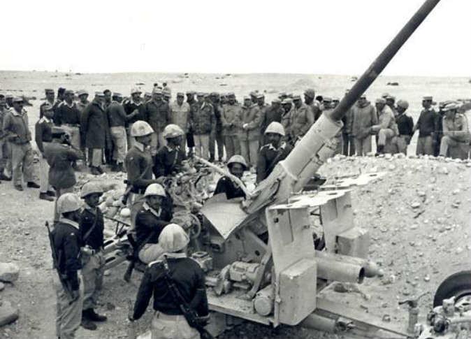 57mm-S-60-1973-fec-1