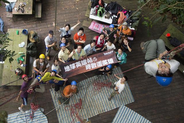 台灣天柏嵐會員志工來到新竹自然谷環境教育基地,一同維護棲地,並進行攀樹體驗。照片提供:周昭蕊