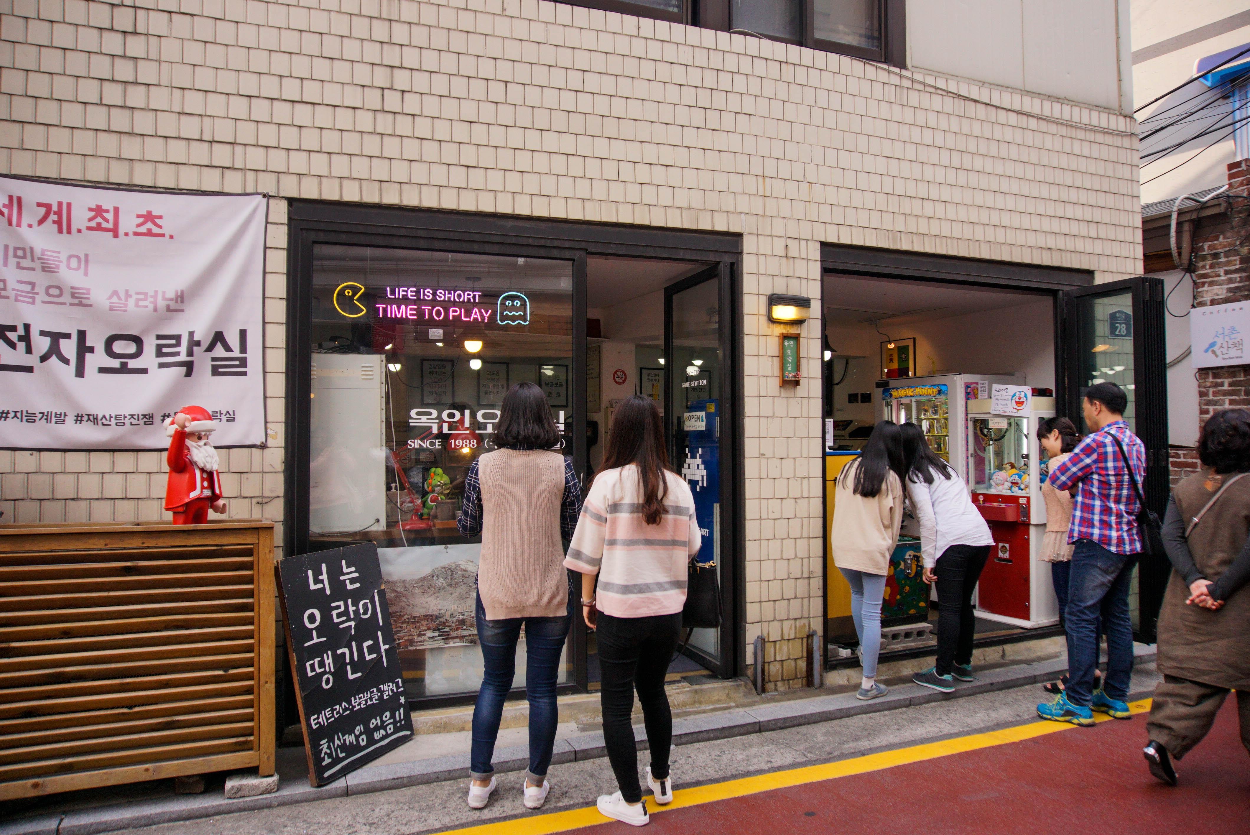 socheonwalk-8