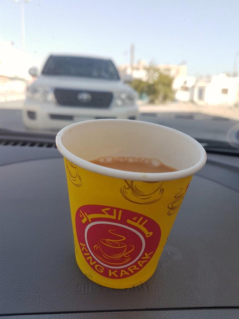 Karak Tea at Al Dur, Bahrain