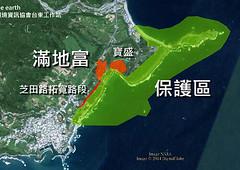 滿地富遊樂區位於台東縣三仙台 圖片提供:地球公民基金會