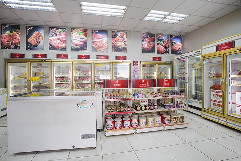 牛肉專賣店