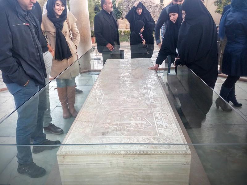 Мавзолей поэта Хафиза