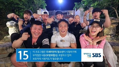 The Law of Jungle Ep 257