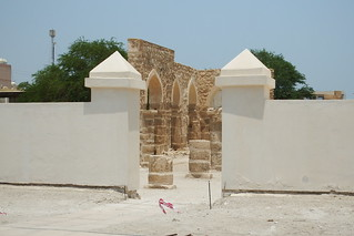 Khamis, Bahrein