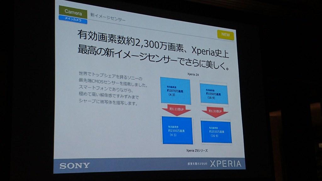 カメラ抜群、発熱あんしん。「Xperia Z5アンバサダーミーティング」レポート
