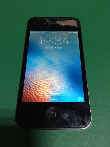261_iPhone4Sのフロントパネルガラス割れ | by Smapho_Repair_House