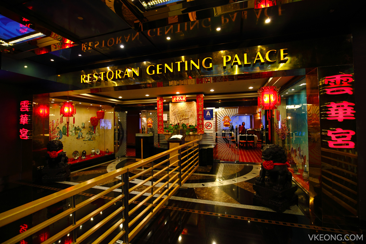 Restoran Genting Palace Resorts World Genting