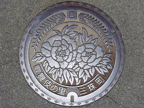 Mitama Yamanashi, manhole cover (山梨県三珠町のマンホール)