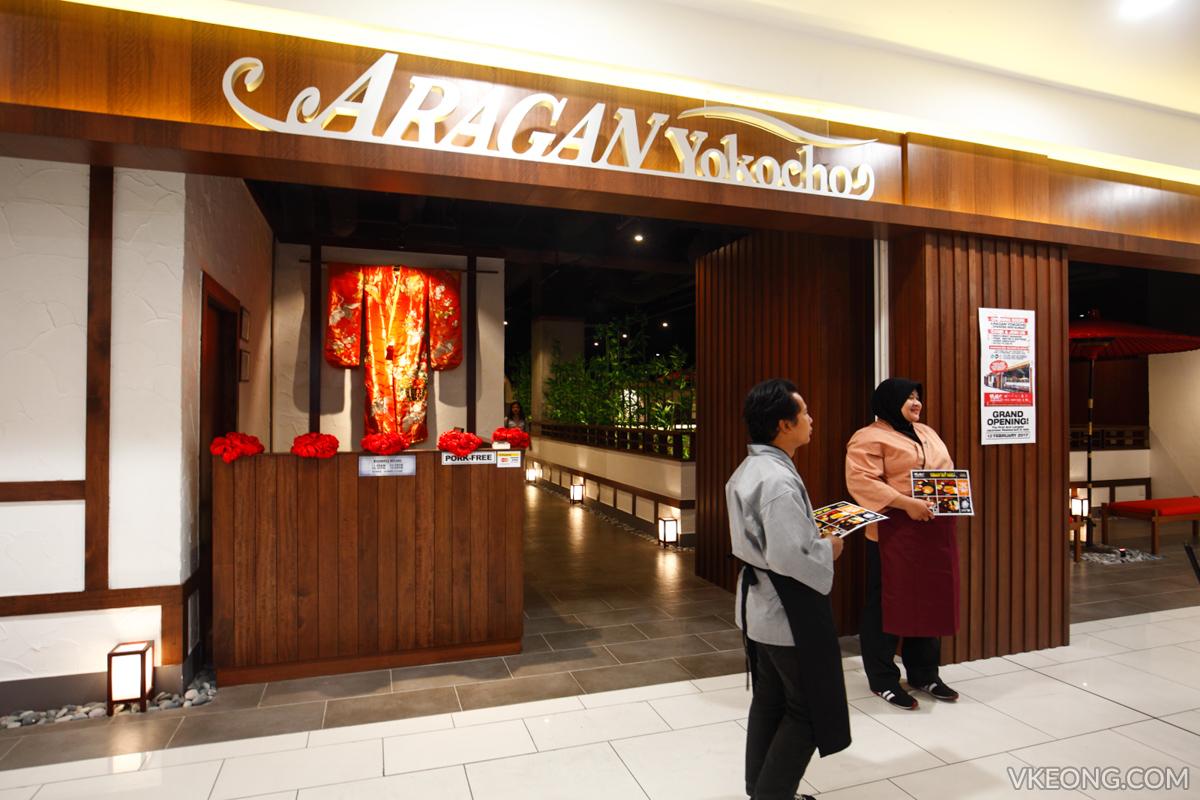 Aragan Yokocho Quill City Mall