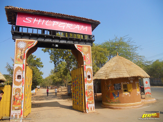 Shilpgram entrance in Udaipur, Rajasthan, India