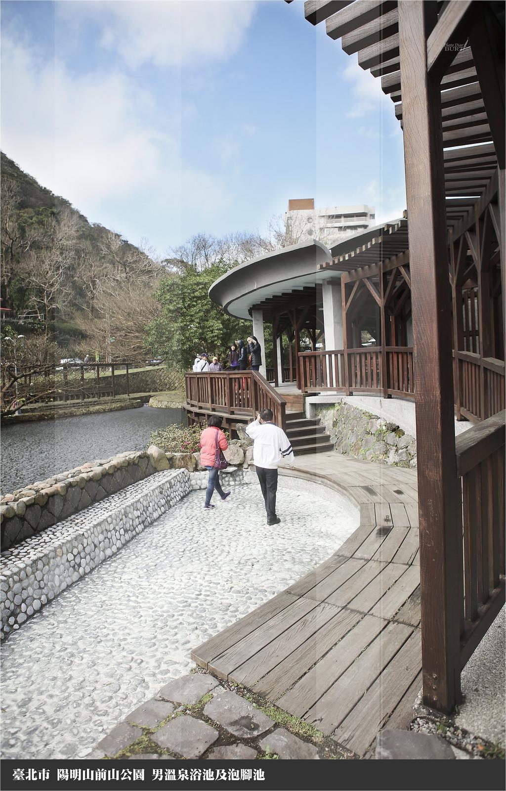前山公園_男公共溫泉浴池及泡腳池