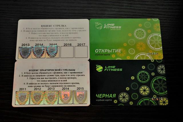 карточки (3)