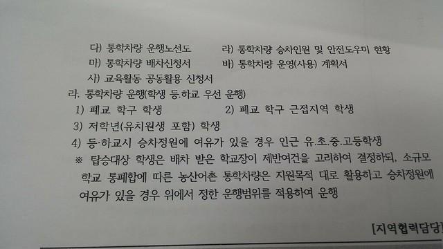 2017 제67회 화북중학교 입학식