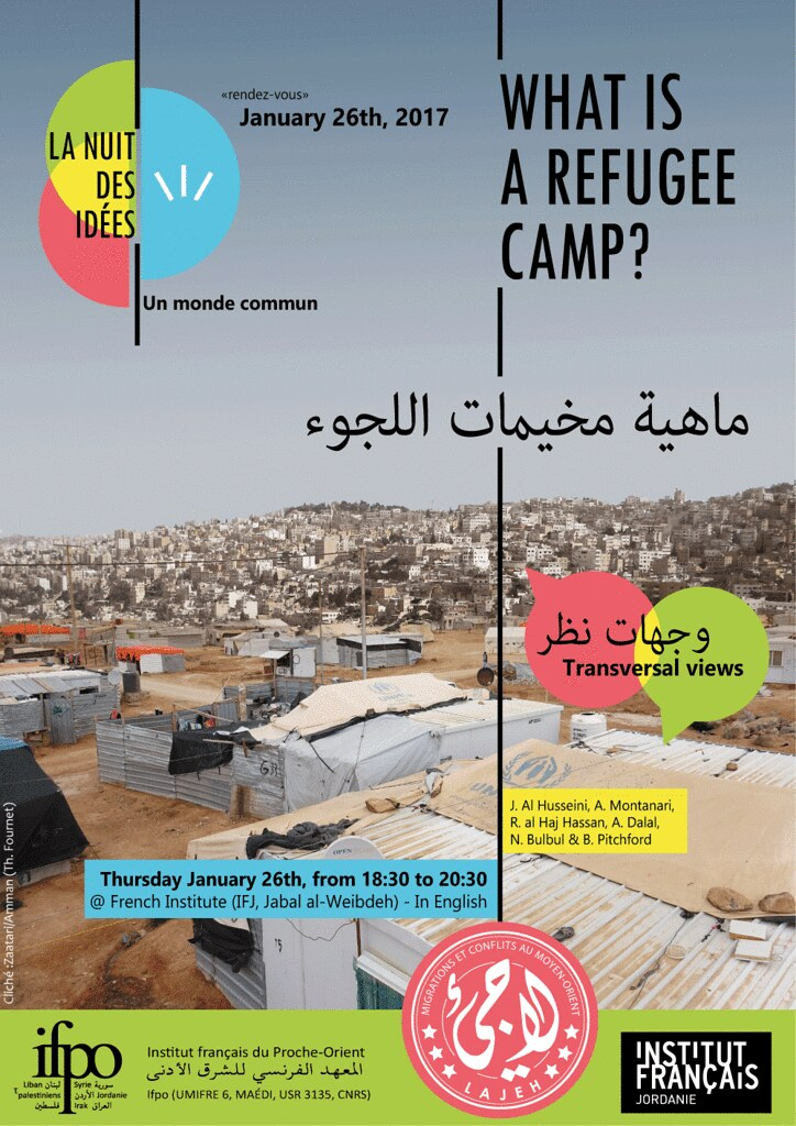 Conférence : Nuit des idées:  Qu'est ce qu'un camp de réfugiés ? / What is a refugee camp?/  ماهية مخيمات اللجوء  (Amman, January 26th 2017)