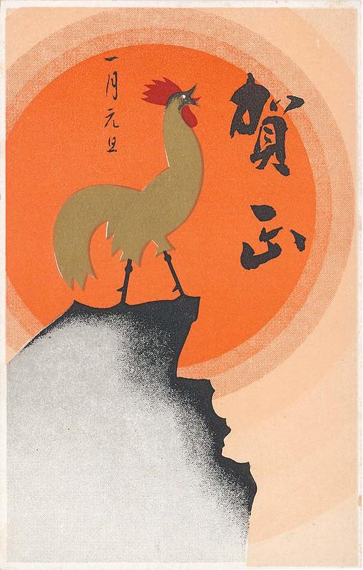 формат японская открытка размер даже отдала первой