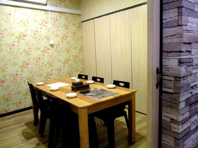 Private room 1