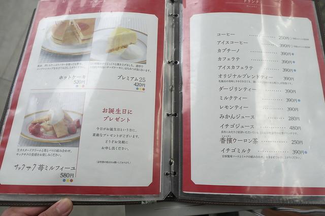 六花亭札幌本店3回目_05