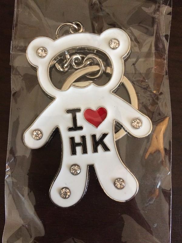 I Love HK 鑰匙圈