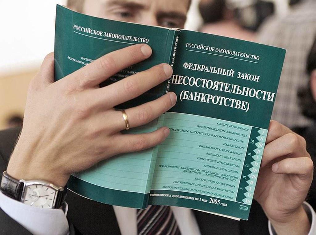 Новые положения о неплательщиках кредитов