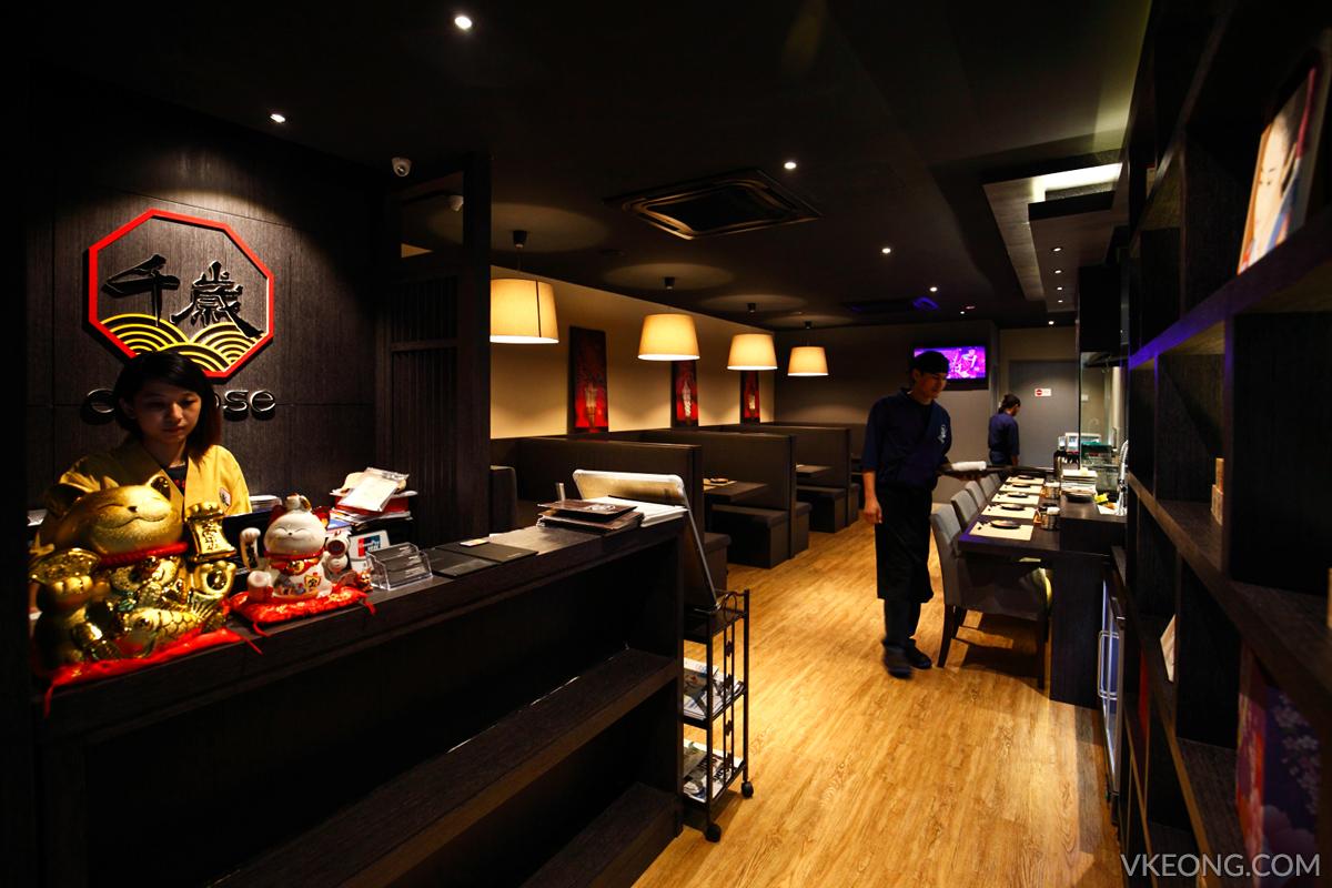 Chitose Japanese Restaurant
