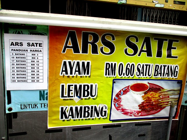 ARS satay