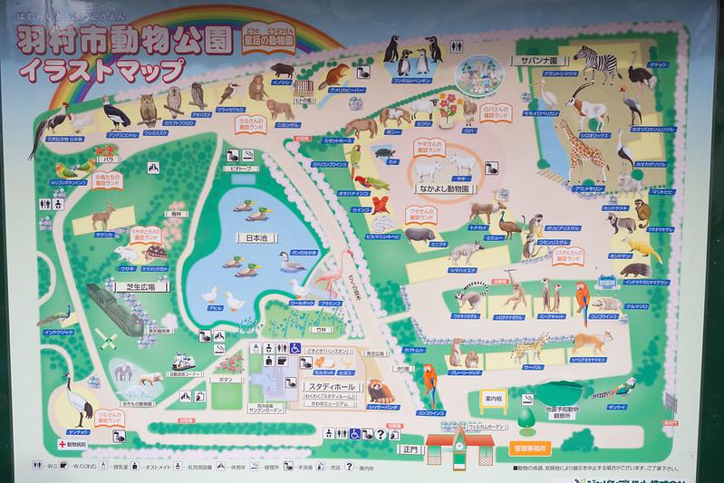 hamura_tamashima-78