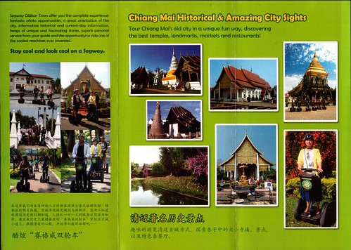 Brochure Segway Gibbon Chiang Mai Thailand 4