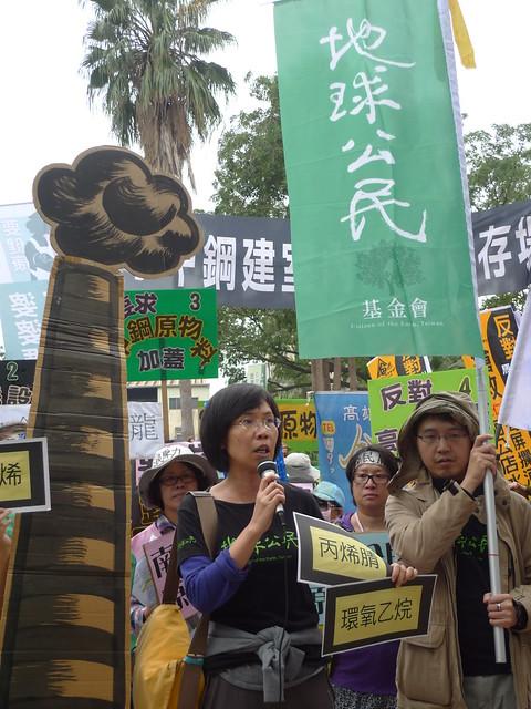 長期關注石化產業的地球公民基金會副執行長王敏玲堅決地說,反對石化業擴張!攝影:陳怡樺。