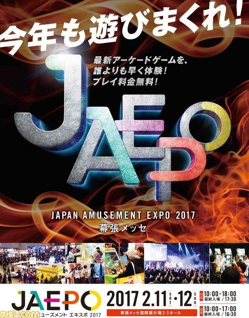 JAEPO: Japan Expo Amusement